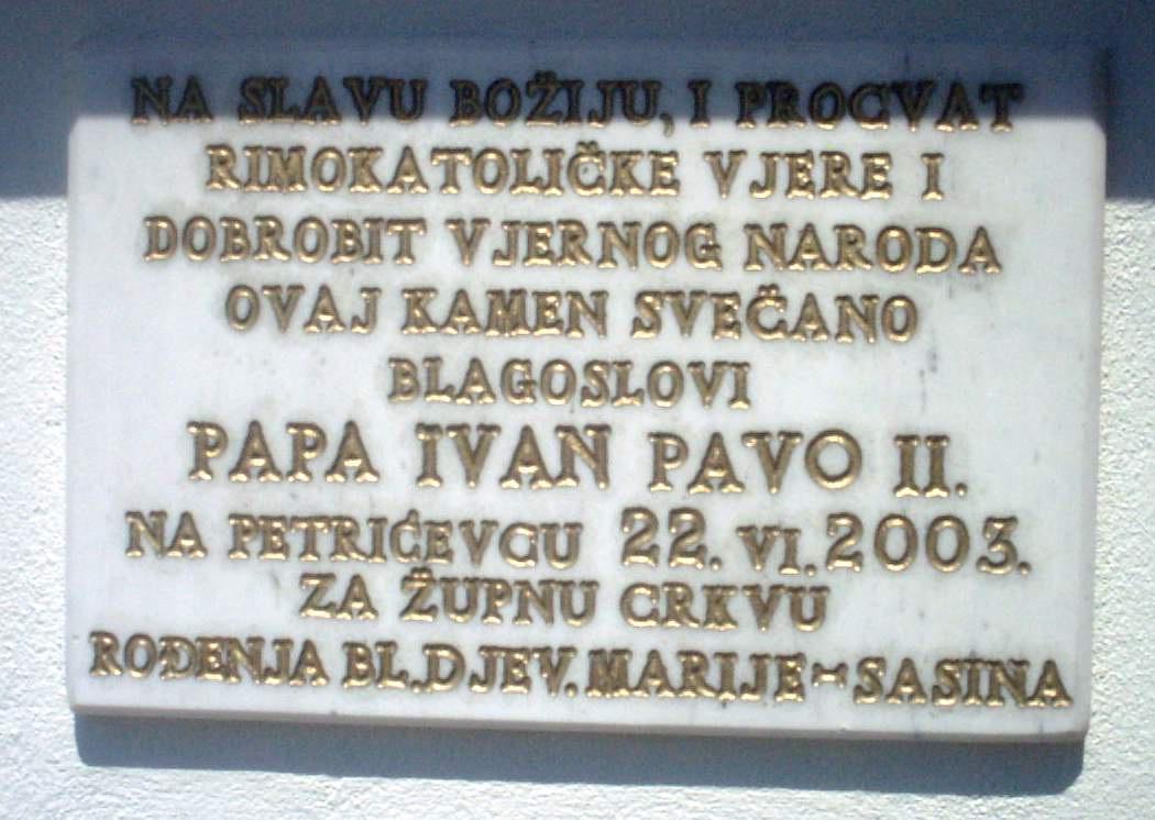 Kamen temeljac je blagoslovio Ivan Pavao II