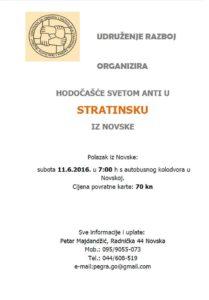 Razboj Stratinska 2016